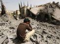 «ناشيونال إنترست»: حرب اليمن «كارثة».. والسعودية غير قادرة على الفوز