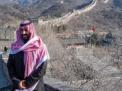 إعلامية سعودية تسخر من زيارة بن سلمان لسور الصين العظيم