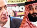 السعودية اخترقت هاتف مؤسس أمازون وسربت معلومات خاصة عنه