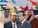 السودان بعد البشير.. هل يتحول لحلبة تنافس خليجي جديدة؟