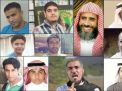 منظمة حقوقية تحذر من مجزرة إعدام 20 معتقلا بالسعودية