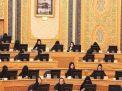 مجلس الشورى السعودي الجديد خال من الأميرات