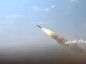 أكبر هجوم صاروخي يمني: مقتل وجرح عشرات العسكريين السعوديين في جيزان