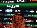 الهجمات تسبب هبوط البورصة السعودية
