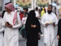 الحريات الدينية في الرياض تحت مراقبة الكونغرس الأميركي بتشريع قانوني