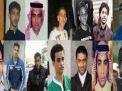 المنظمة الأوروبية لحقوق الإنسان تصدر تقريرا تتهم فيه السعودبة بالتستر على معذِّبين وقتل ضحايا أُنتزعت أقوالهم بالتعذيب