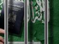 وساطة أممية بين حركة حماس والسعودية للافراج عن معتقلين فلسطنيين