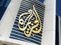 """إعلامي سعودي يثير جدلا واسعا بدعوته لقصف قناة """"الجزيرة"""""""
