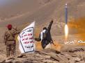 صاروخ بالستي أصاب بدقة معسكراً مستحدثاً للجيش السعودي في نجران