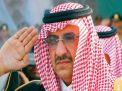 فيديو مُتداوَل للأمير محمد بن نايف يشغل وسائل التواصل في السعوديّة