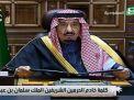 بلومبيرغ: السعودية ترفع أسعار الوقود 80% خلال أيام