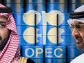 الإمارات تخرج من تحت جناح النفوذ السعودي في أوبك