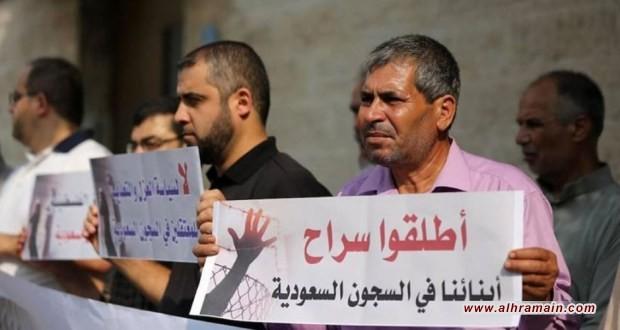 حماس تجدد مطالبة السعودية بالإفراج عن فلسطينيين في سجونها