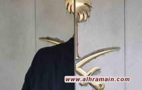 """مضاوي الرشيد: إخفاء النظام السعودي جثامين الضحايا ذو دلالات """"مرعبة"""""""