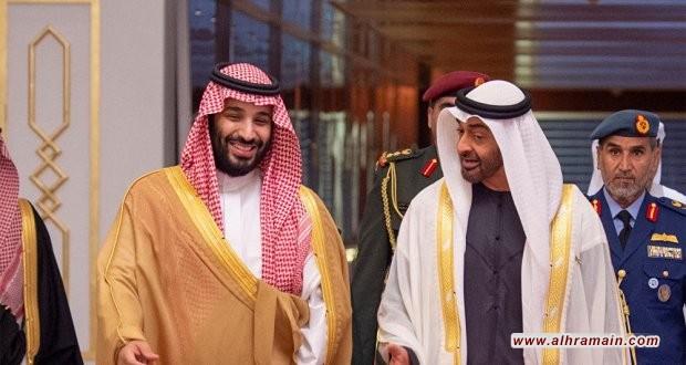 صراع قيادي خفي تخوضه الإمارات ضد السعودية في الخليج