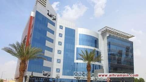 صحيفة سعودية: توقيف عدد من المسؤولين بينهم قاض في قضايا فساد