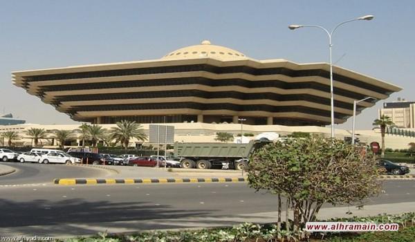 الداخلية: مقتل المطلوب مصطفى المداد المتورط بارتكاب جرائم إرهابية
