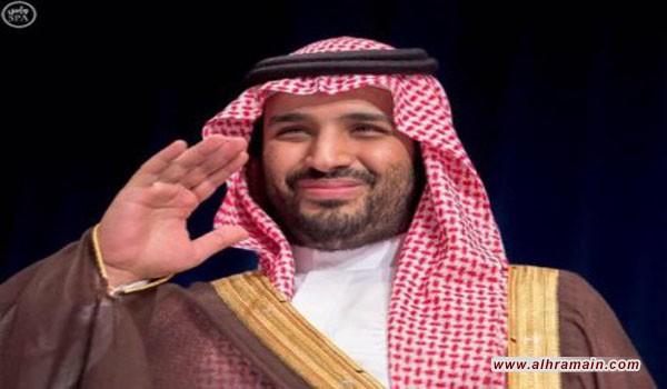 """""""مقامرة الأمير""""… بن سلمان ينتظر الدعم في مواجهة تمرد الأمراء.."""