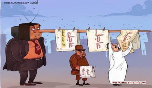 """قناة """"الجزيرة"""" تحذف كاريكاتيرا اعتبر مسيئا للملك سلمان"""