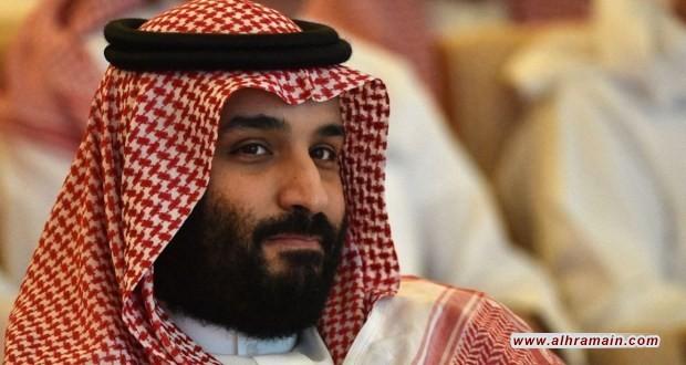 """كاونتر بنش"""": محمد بن سلمان وحش أمريكا المثالي حوَّل سوريا وليبيا واليمن إلى جحيم"""