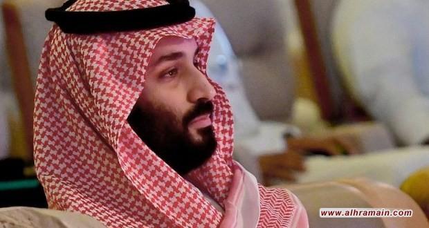 مجلة أمريكية: انتهاكات محمد بن سلمان تمر بلا محاسبة بسبب نفاق الرؤساء الأمريكيين