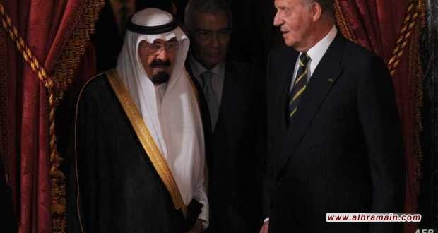 سويسرا تحقق في رشوة من السعودية إلى ملك إسبانيا