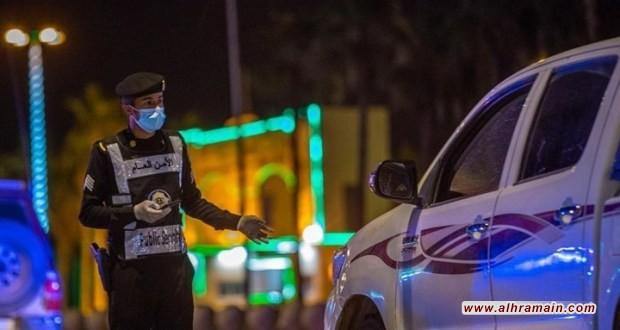 السلطات تعتقل مواطناً بتهمة نشر أسماء وصور ضحايا نظام بن سلمان على الجدران