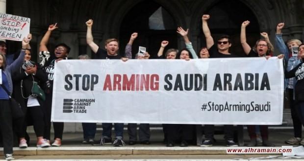 ناشطون بريطانيون يطلبون من المحكمة العليا وقف بيع الأسلحة للرياض
