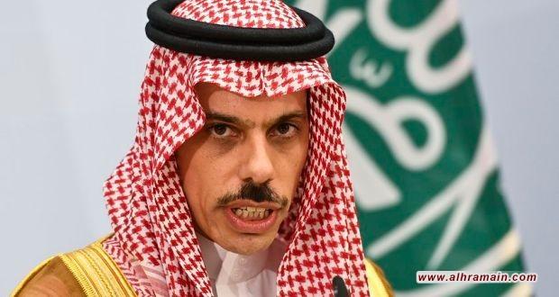 وزير الخارجية السعودي: إن اتفاقات التطبيع ستسمح لإسرائيل بأخذ مكانها بيننا في المنطقة