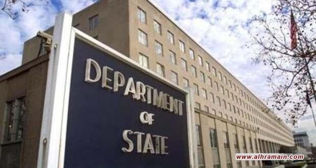 أمريكا تؤكد استهداف أرامكو في جدة وتحذر رعاياها في السعودية