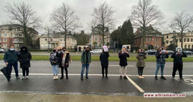 تظاهرة حقوقية أمام سفارة المملكة في بروكسل للتنديد بجرائم آل سعود