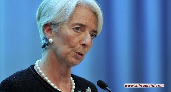 مديرة صندوق النقد الدولي تؤجّل زيارة للشرق الأوسط تشمل السعودية في مؤتمر حول الاستثمارات