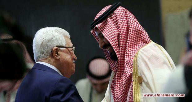 حزمة مالية من السعودية للرئيس الفلسطيني لمحاربة الـ مـ قـ ا و مـ ة الفلسطينية