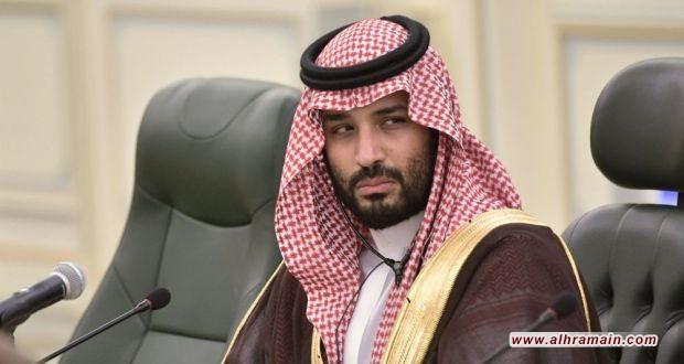 الرياض تستعين بشركات ضغط لإصلاح علاقاتها بالكونغرس الأميركي