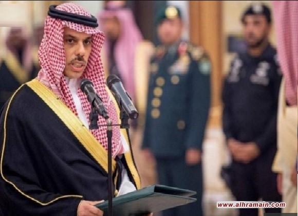 """""""جيل جديد شاب"""" في الدبلوماسية السعودية بعد تعيين وزير جديد للخارجية"""