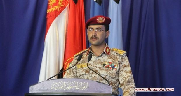أنصار الله يعلنون عن إسقاط طائرة تجسس مقاتلة تابعة للتحالف السعودي