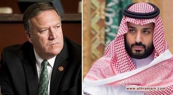 وزير الخارجية الأمريكية يبحث هاتفيا مع ولي العهد السعودي ملفات سوريا والعراق واليمن وأفغانستان