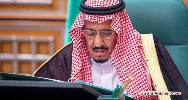 """أمر ملكي يقضي بربط """"هيئة الملكية الفكرية"""" برئاسة مجلس الوزراء"""