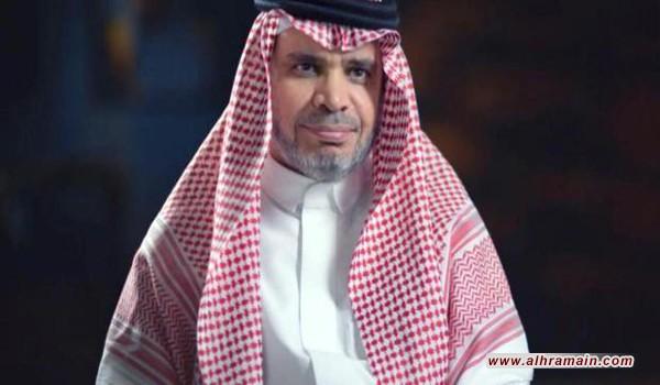 العام الدراسي في السعودية ضحية فساد وزارة التعليم
