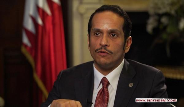 """محمد بن عبد الرحمن آل ثاني: """"أولئك الذين ساندوا الرياض خضعوا للابتزاز"""""""
