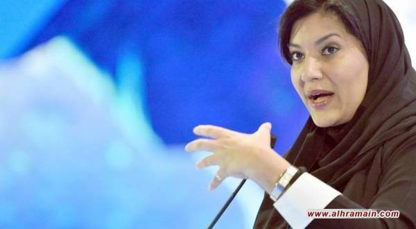 سفيرة الرياض بواشنطن تبرر اعتقال ابن سلمان للمعتقلات المدافعات عن حقوق المرأة