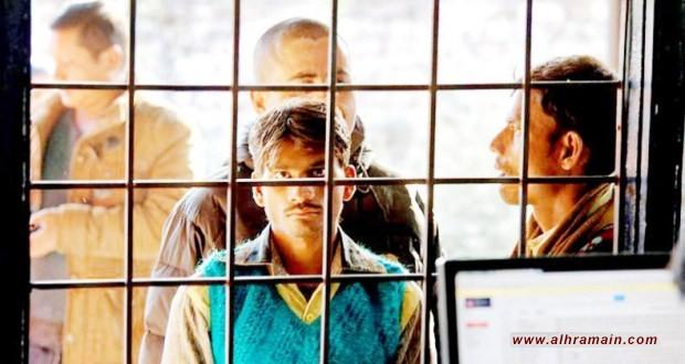 مجلة بنغلادشية: العمال البنغال في السعودية يتعرضون لانتهاكات وابتزاز