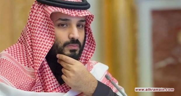 إبن سلمان حاكم مستبد بغطاء إصلاحي مزعوم