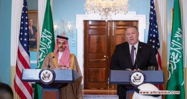 الإدارة الأميركية تطالب بالإفراج عن أميركيين وحقوقيين في سجون آل سعود