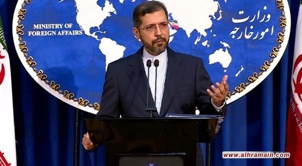 الخارجية الإيرانية: السعودية يمكنها أن تكون طرفا بنّاء في المنطقة لو غيّرت سلوكها