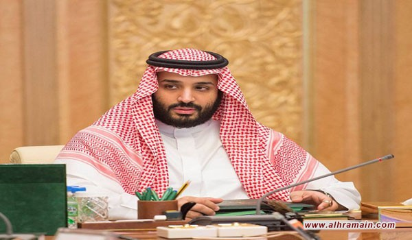 أول أميرة يعتقلها محمد بن سلمان بعد حملته!