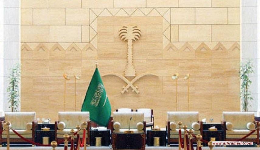 'حفيدة خيزرانة اليهودية' سفيرة بقرار غامض يتجاوز الحكم السعودي