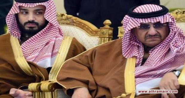 محمد بن سلمان يواصل حملته ضد المقرّبين والموالين لخصومه السياسيين