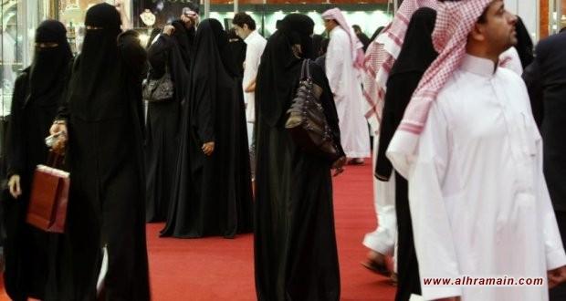 """توسيع برنامج """"سعودة الوظائف"""" وسط تفاقم البطالة بالمملكة"""