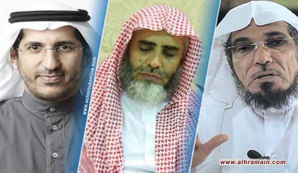"""""""التوحيد والإصلاح"""" المغربية تناشد السعودية """"إطلاق سراح """"الدعاة الموقوفين"""""""